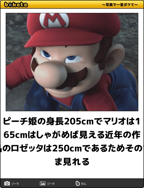 40704035.png