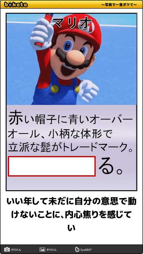 40811767.png