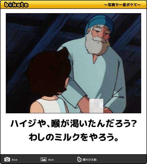 42380349.png