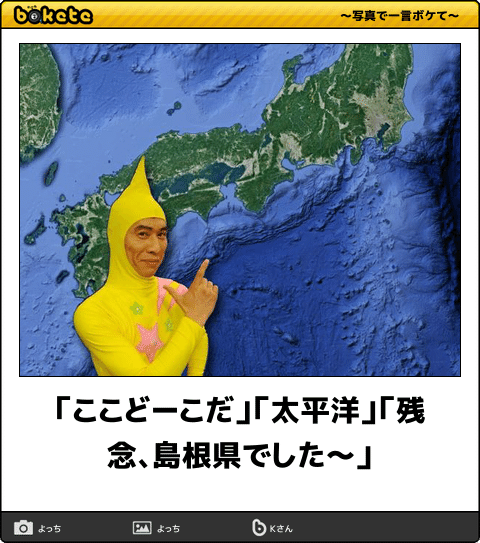 43643310.png