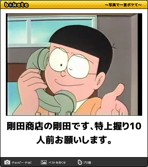 4395983.png