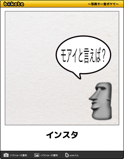 45312279.png