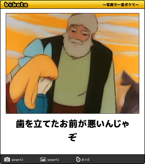 45920643.png