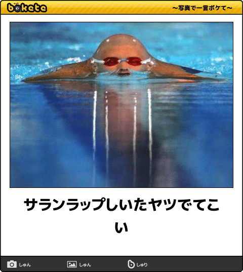 47218326.png