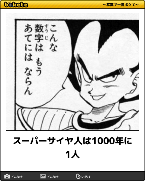 47760227.png