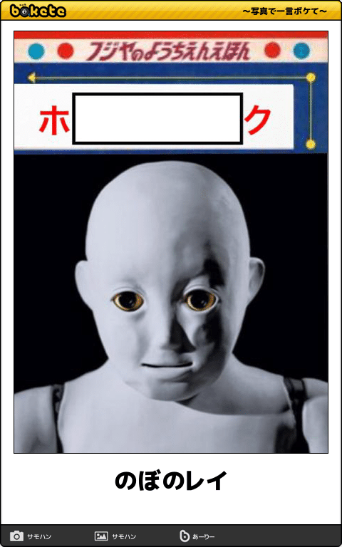 50761223.png