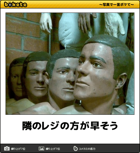 51283553.png