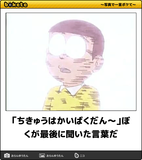 5144745.png