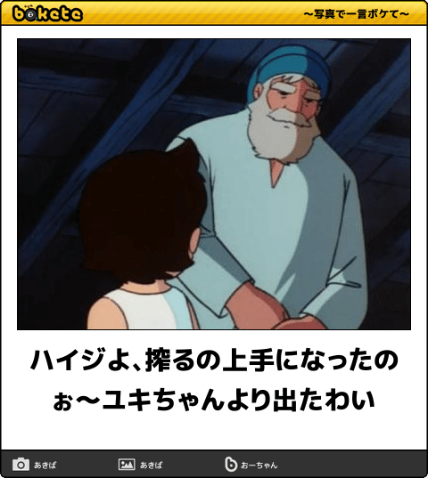 51874333.png