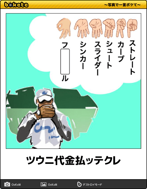 51992344.png