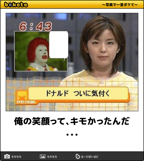 54432577.png