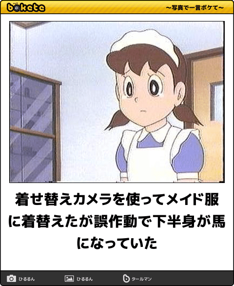 5499423.png