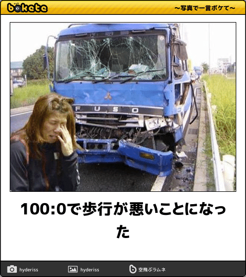 59174054.png