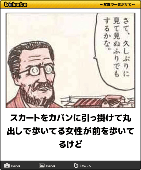 6167631.png