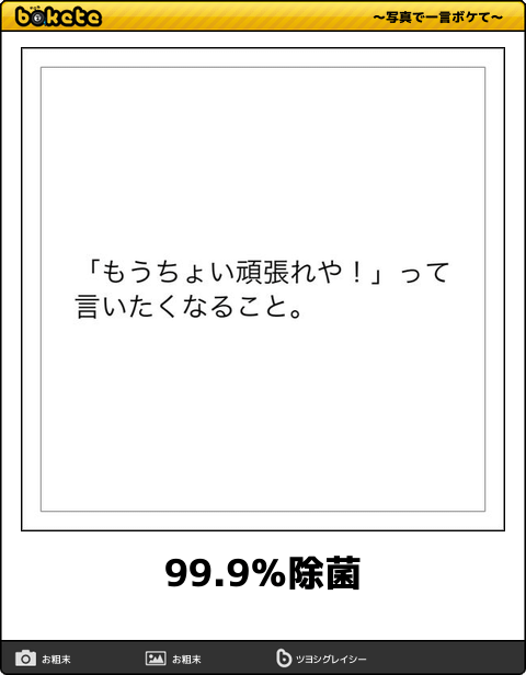 64833013.png