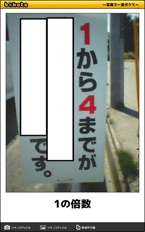 66196166.png
