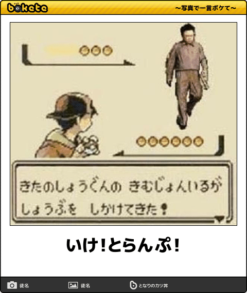 67168661.png
