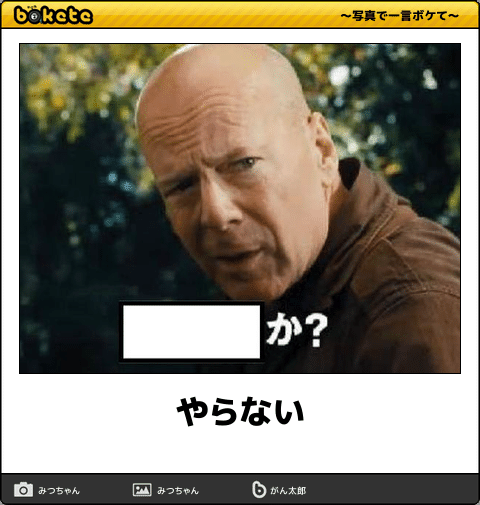 67173238.png