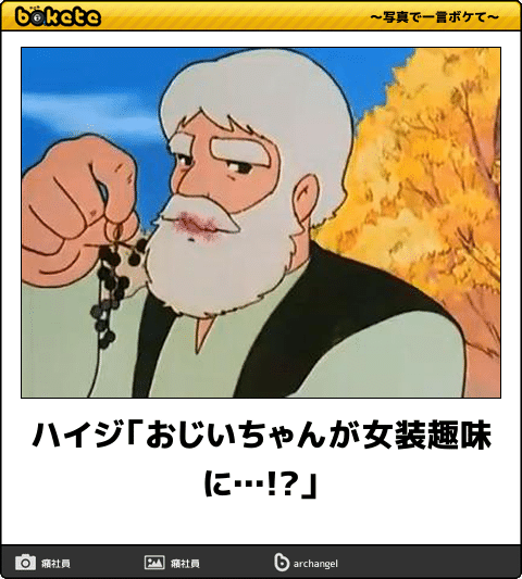 9331523.png